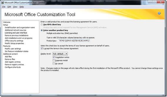 visio 2010 volume license download